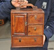 Antique Chinese Huanghuali Wood Dynasty Drawer Box Jewelry Box Storage Box Boxes
