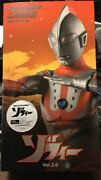 Medicom Toy Rah Real Action Heroes Zoffy Version 2.0 Figure Shipped From Japan