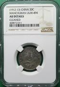 1912-13 China Manchurian 20 Cents Landm-494 Ngc Au Details Cleaned