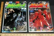 Two Vintage Early 1980s Japanese Gaming Magazines Star Wars Godzilla Toys Anime