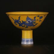 Chinese Ming Yellow Glazed Porcelain Dragon High Fruit Plate