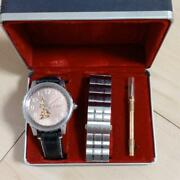 Paul Smith Limited Edition Automatic Watch For Men With Box Shipped From Japan