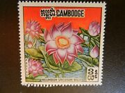 Cambodia 231a Error Stamp Cambodian And Arabic 3's Transposed. Mnh, Vf, Og.