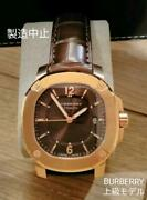 Automatic Pink Gold Wristwatch For Adult With Box Shipped From Japan