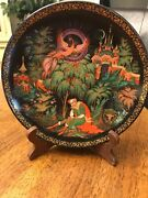 Lot Of 3 Vintage Russian Firebird Collector Plates With Coa