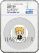 Chibi Coin - Lord Of The Rings Series Samwise Gamgee - Ngc Pf70 First Releases