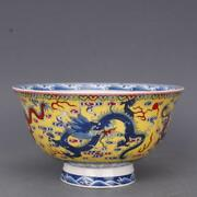Chinese Famille-rose Porcelain Qing Qianlong Blue And Red Dragon Design Bowl 5