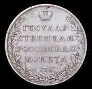1807 Rare Alexander I Russian Empire Coins Coinage 1 Silver Rouble Km C125a