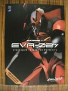 Medicom Toy Evangelion 02y Real Action Limited Edition 15 Figure Japan Shipped