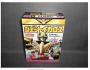 Bandai Jetman Minipla Icarus 5 Jet Swan Toy Figure With Box Shipped From Japan