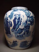 Antique Chinese Blue And White Porcelain And039eight Immortaland039 Vase Qing Dynasty