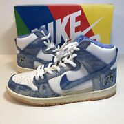 Nike Mens Sb Dunk Cv1677 100 High Carpet Company Sz 13 Ds Skateboard Sneakers