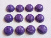 Natural Charoite Round Plain Cab Loose Gemstone Size 9mm To 15mm Aaa Quality