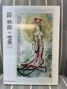 Central Hobby 1000 Piece Puzzle Youkihi-the World Of Setsu-rinkou New Free Ship