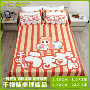 Anime Himouto Umaru-chan Quilt Cover Blanket Bed Sheet Bedding 59x78