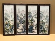 Chinese Porcelain Tile Plaque Painting Landscape And Writing Set Wooden Frame B