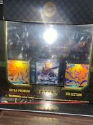 Pokemon Sealed Collection Hidden Fates Sword And Shield Master Ball Sealed