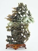 Antique Chinese Carved Spinach Jade Urn