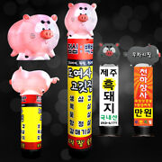 [3d Inflatable Sign] A Pink Top Pig That Easily Finds A Meat Shop
