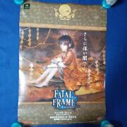Rare Fatal Frame Zero Special Edition Promotional Poster Xbox From Import Japan