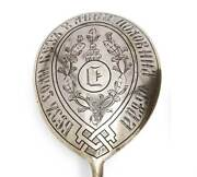 Large Russian Imperial Niello Silver Spoon