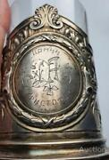 Rare Antique Imperial Russian Sterling Silver 84 Glass Tea Cup Holder 165 Gr