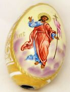 Rare Russian Imperial Porcelain Easter Egg 19th C.