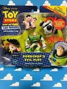 Toy Story And Beyond Lost Episode Porkchopand039s Evil Plot Hasbro Figure