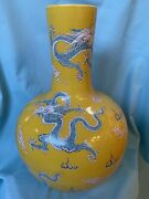 19th Century Chinese Guangxu Ground Enameled Porcelain Dragon Vase 16andrdquo Tall