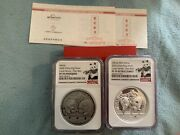 2020 Set Of China Lunar Mouse Panda 2oz Silver Antique And Proof Ngc 70 Mintage 99