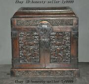 Chinese Noble Huanghuali Wood Carved Dragon Play Bead Jewelry Boxes Storage Box