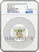 Chibi Coin - Star Wars Mandalorian The Child Baby Yoda - Ngc Pf70 First Release