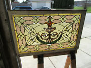 Antique Stained Glass Transom Window 40 X 26 Architectural Salvage