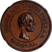 1876-dated Lincoln Park Chapter 177 Royal Arch Masonic Penny / Ngc Ms-66 Top Pop