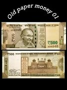500 Rupee 484848 Repetitive Number Unc Condition World Paper Money Asia India