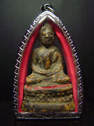 Antique Meditating Buddha Sacred Earthen Clay Amulet, Temple Blessed. 18/19th C.
