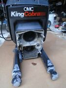 Omc Big Daddy King Cobra 454 Transom Shield And Rams