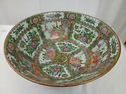 Early 20th Century Qing Dynasty Chinese Rose Medallion Porcelain Bowl.