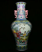 14.8 Marked China Famille Rose Porcelain Dynasty Person Woman Ears Bottle Vase