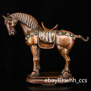 11.2 China Collectibles Pure Copper Handmade Inlaid Gems Tang Horse