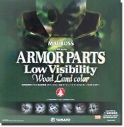 Yamato Macross 1/48 Armor Parts Low Visibility Wood Land Color