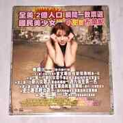 Britney Spears 1999 Baby One More Time Taiwan 3 Track Promo Cd Single Mega Rare