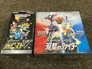2 Box Pokemon Card Matchless Fighters And Shiny Star V Box High Expansion Pack