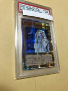 Yu-gi-oh Card Psa9 Mint Ghost Mourner And Moonlit Chill Asian Ver Secret Rare