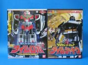 Bandai Mirai Sentai 3d Formation Dx Time Robo And Dx Time Shadow Lot Of 2 Figure