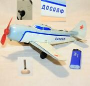 Russian Dosaaf ДОСААФ Airplane Wind-up Tin Toy 50-60and039s +key Working