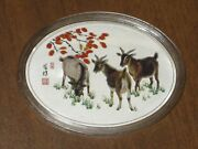 2105 China 30g Silver Colorized Lunar Year Of Goat From Gold Prestige Set