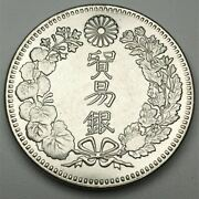 Old Coins Antique Coins Dai-nippon Meiji 8 1875 Ad Trade Silver Extreme Beauty