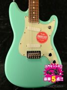 Fender Player Duo Sonic-seafoam Green- Introductory Vox With Amplug Set Limited