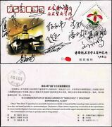China 2002 Shenzhou-4 Flown Coverofficial Space Mail Coa Boardpost 100 Made